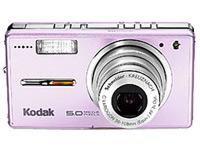 Название: Kodak.jpg Просмотров: 596  Размер: 12.3 Кб